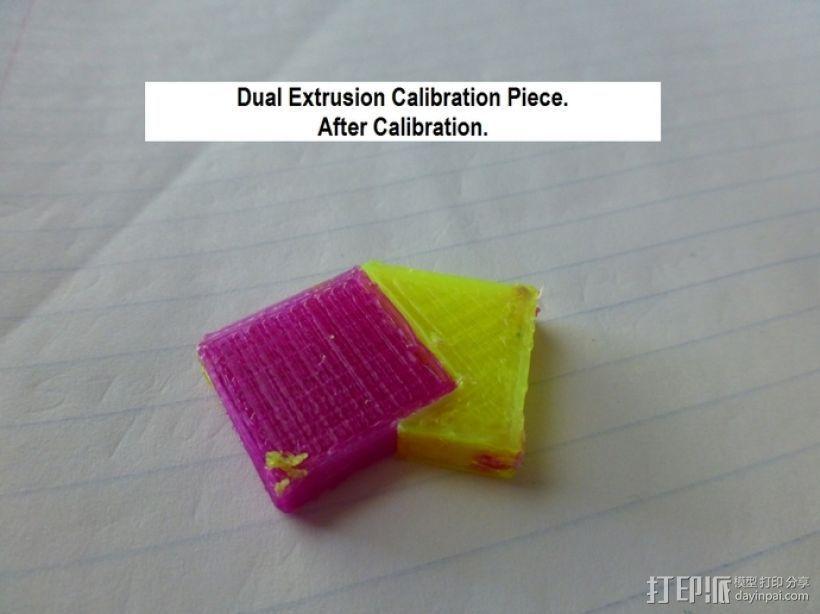 双挤出机打印测试 3D打印模型渲染图