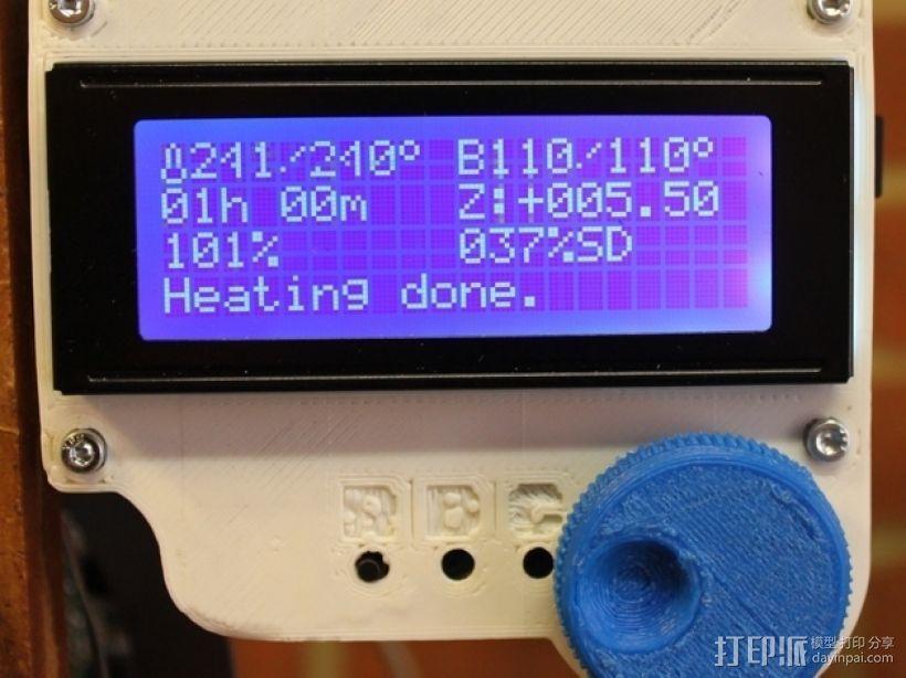 仪表盘保护罩 3D打印模型渲染图