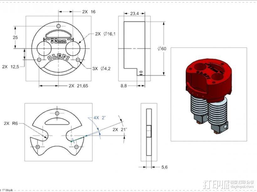 打印机喷嘴适配器 3D打印模型渲染图