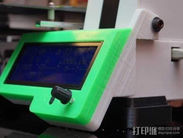 控制器液晶显示屏外框 3D打印模型渲染图