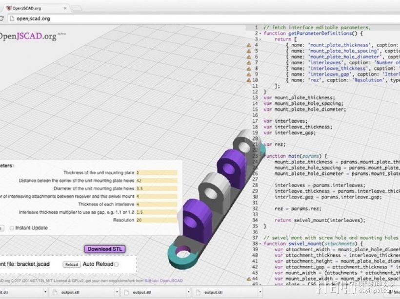 可旋转风扇支架 3D打印模型渲染图