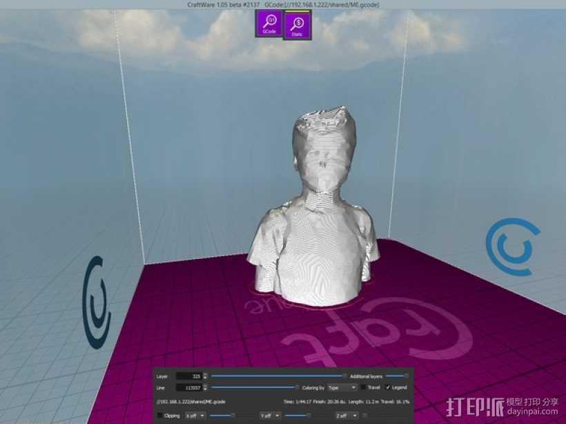 低面数人物半生像 3D打印模型渲染图