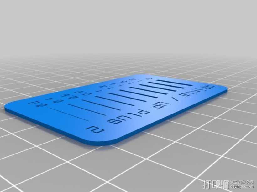 打印测试 空隙测试 3D打印模型渲染图
