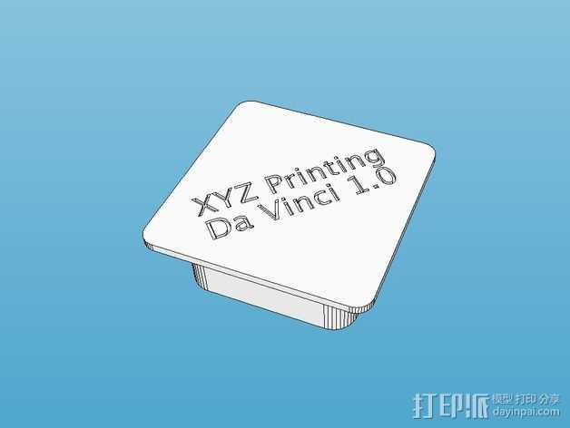 XYZ Da Vinci 打印机铝制框架盖帽 3D打印模型渲染图