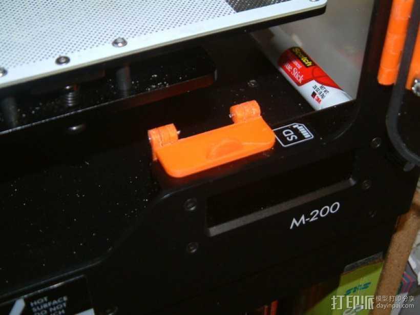 SD卡罩 3D打印模型渲染图