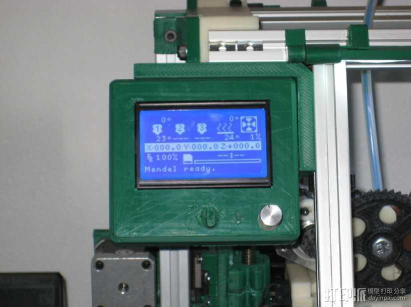 LED液晶显示屏保护盒 液晶显示屏支架 3D打印模型渲染图