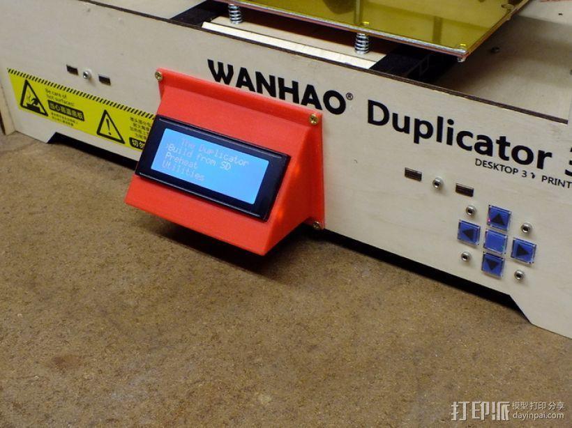 显示屏支架和保护壳 3D打印模型渲染图