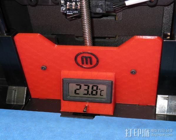 Makerbot打印机仪表盘挡板 3D打印模型渲染图