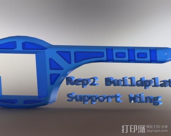 Rep2打印机打印床支撑器 3D打印模型渲染图