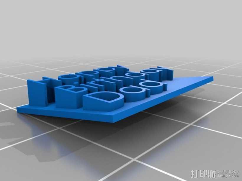Happy Birthday Dad字母板 3D打印模型渲染图