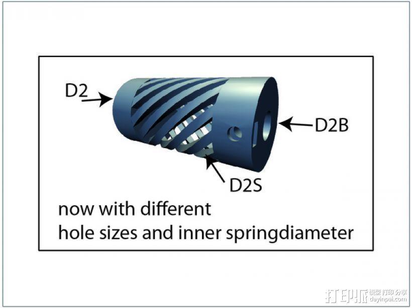 参数化 的耦合器 3D打印模型渲染图