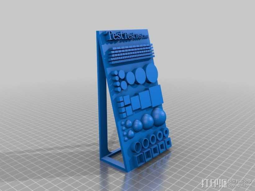 几何形状打印测试 3D打印模型渲染图