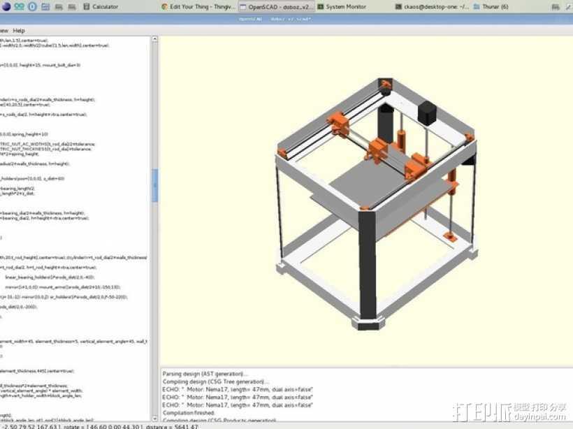 自制3D打印机 3D打印模型渲染图