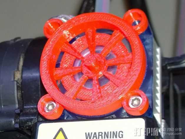 风扇保护罩 3D打印模型渲染图