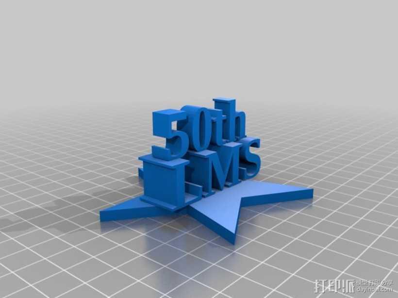 伦敦数学学会50周年纪念标志 3D打印模型渲染图