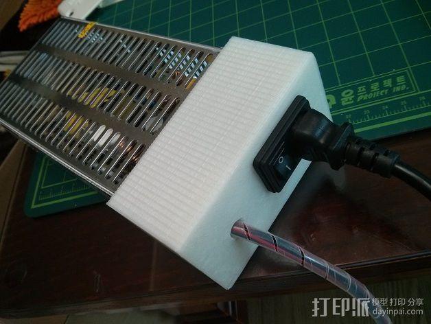 电源罩 3D打印模型渲染图