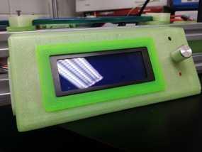 LCD控制外壳