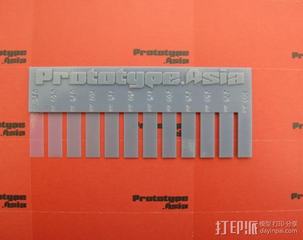 厚度测量板 3D打印模型渲染图
