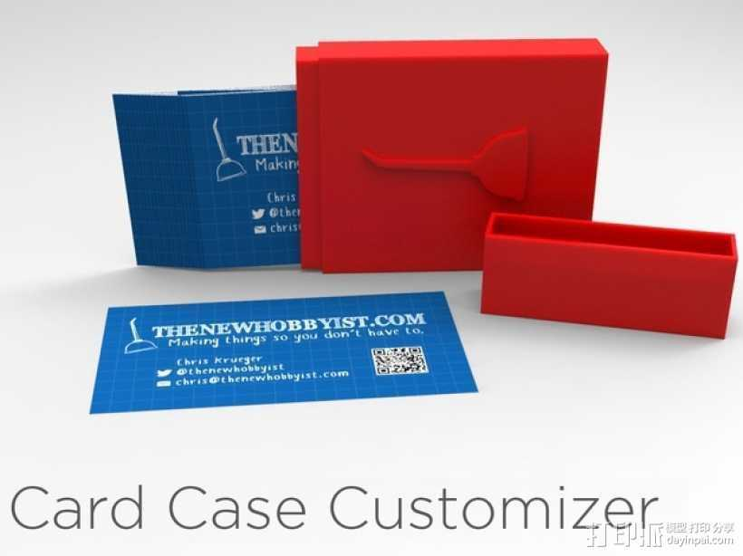 定制化名片盒模型 3D打印模型渲染图