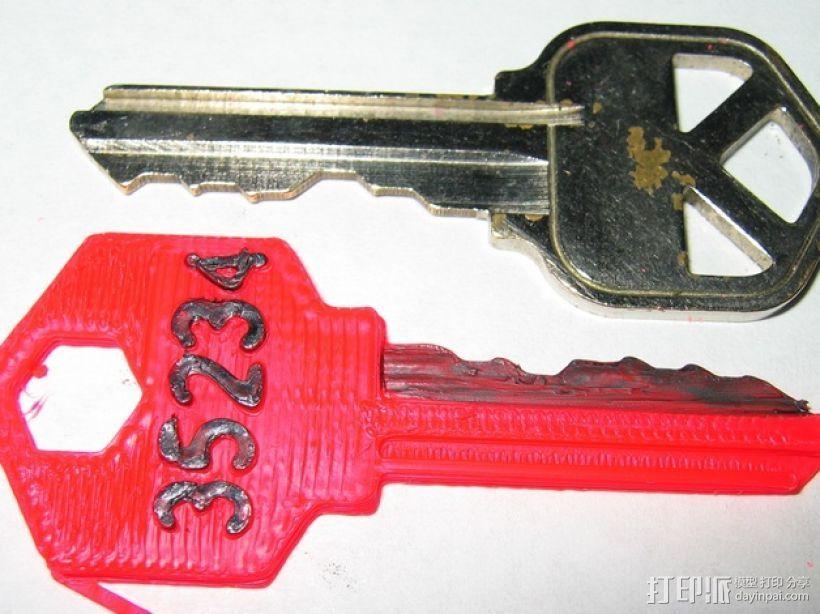 定制化房屋挂锁钥匙模型 3D打印模型渲染图