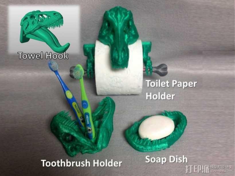 恐龙形浴室用品四件套 3D打印模型渲染图