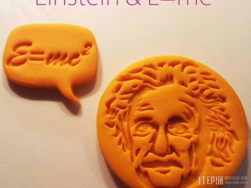 爱因斯坦饼干制作切割刀 3D打印模型渲染图