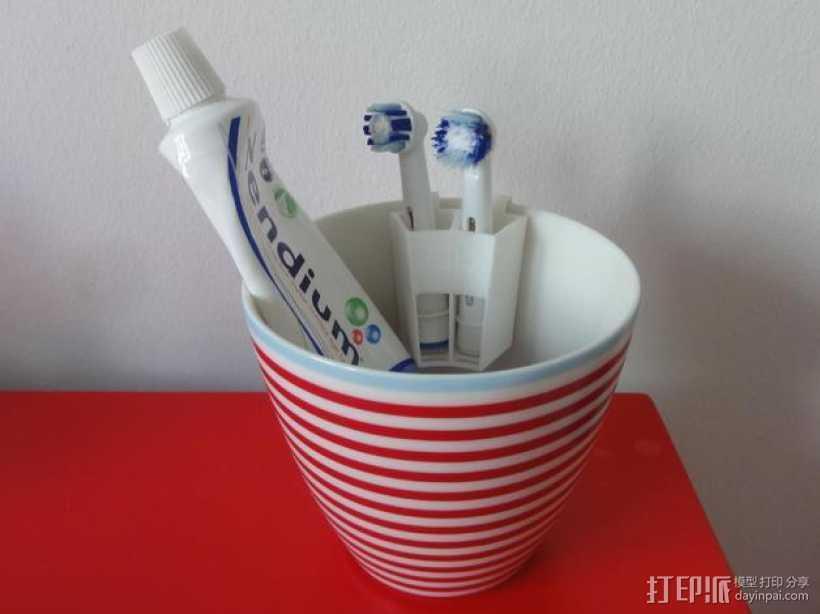 电动牙刷头部固定器 3D打印模型渲染图