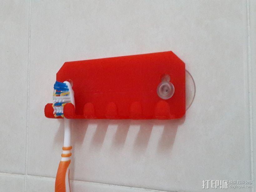 壁挂式牙刷架 3D打印模型渲染图
