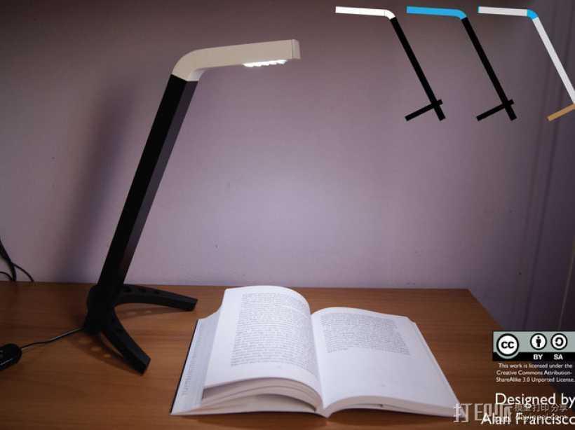 4020 DIY台灯 3D打印模型渲染图
