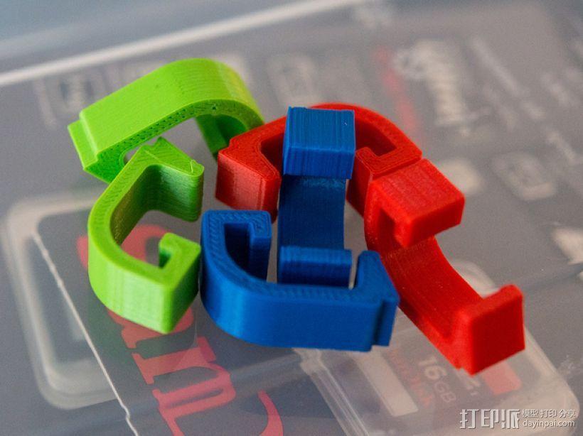 宜家存储盒盖夹 3D打印模型渲染图