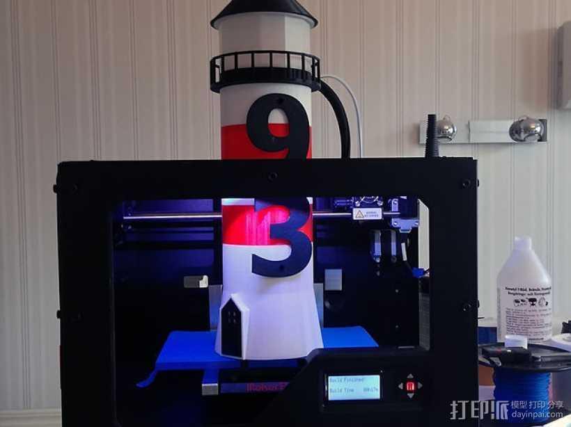 迷你数字灯塔 3D打印模型渲染图
