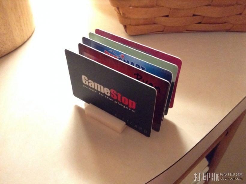 信用卡夹/名片夹 3D打印模型渲染图