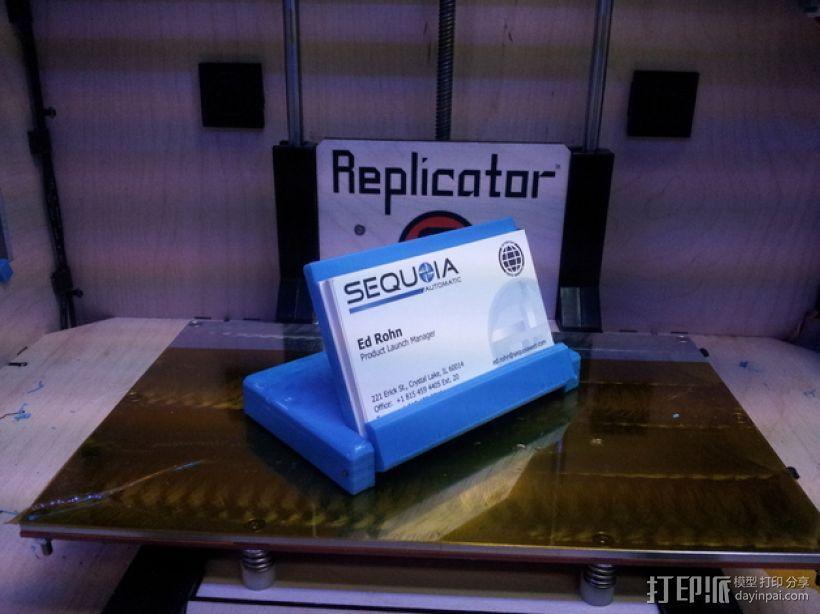 多功能名片盒 3D打印模型渲染图