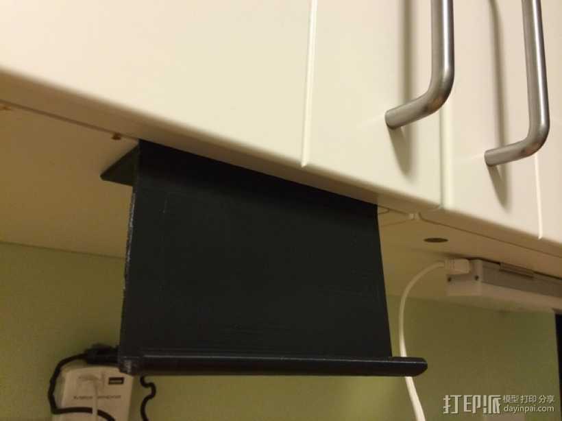 宜家厨房橱柜手机架 3D打印模型渲染图