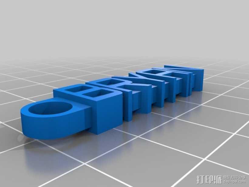 BRYAN字样钥匙链 3D打印模型渲染图