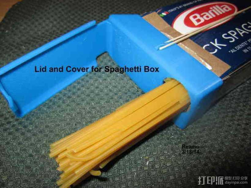 百味来意大利面盒盖 3D打印模型渲染图