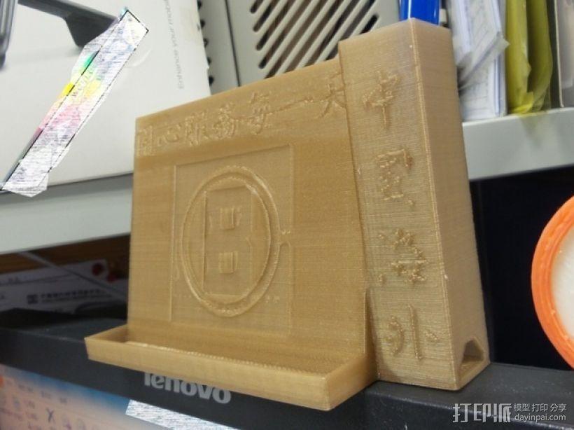 名片盒和笔筒 3D打印模型渲染图