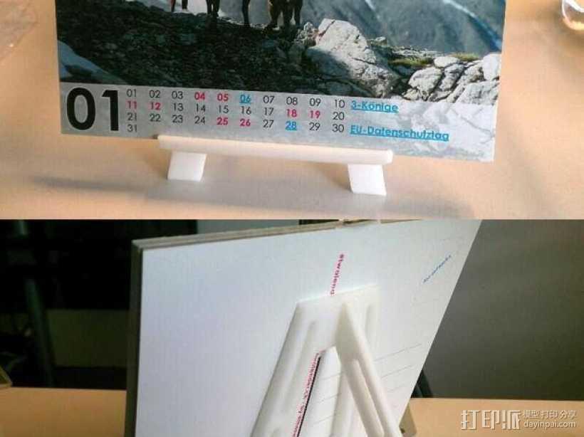 照片底座 3D打印模型渲染图