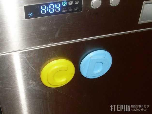 洗碟机磁力标志 3D打印模型渲染图