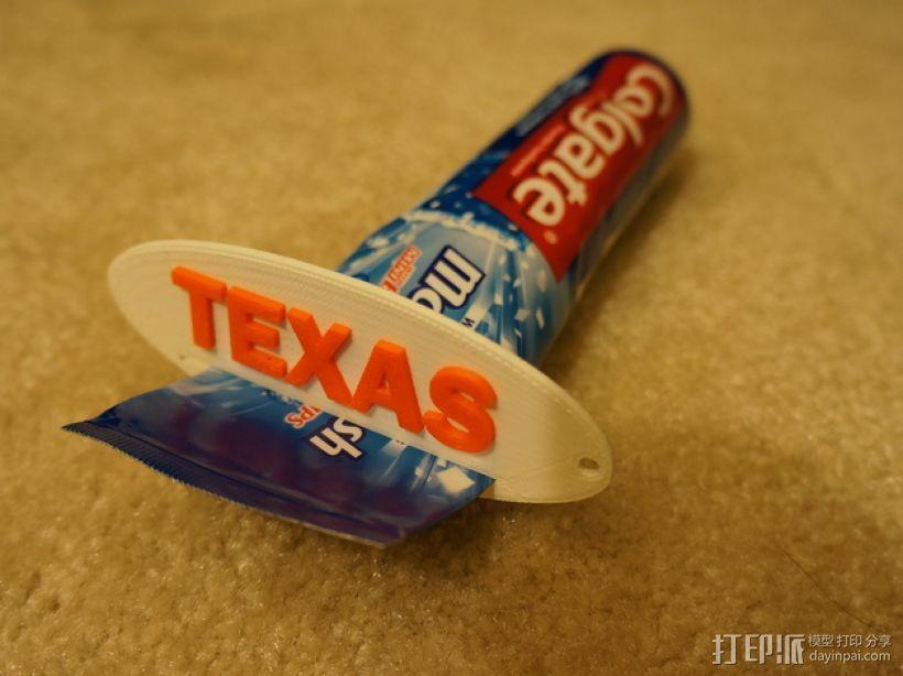 牙膏挤出装置/钥匙扣 3D打印模型渲染图