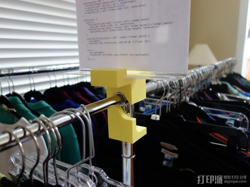 标记物固定夹 3D打印模型渲染图