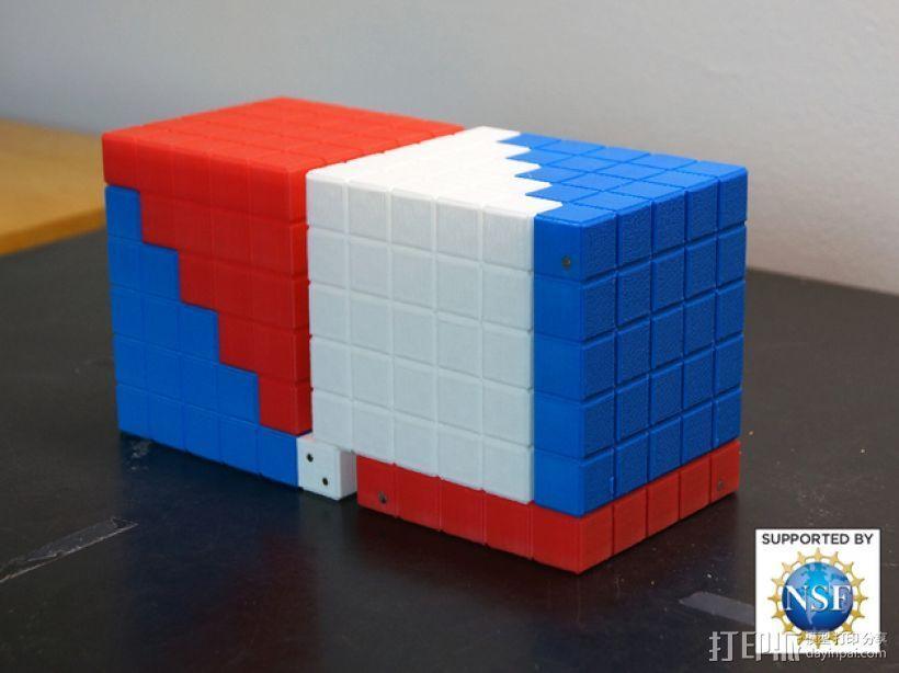 四角锥 3D打印模型渲染图