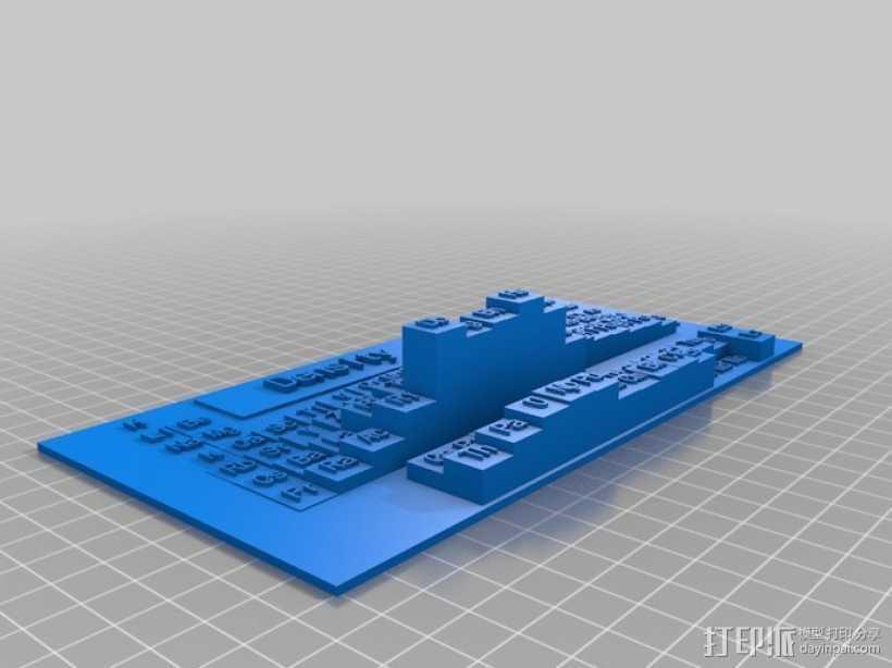 元素周期表 3D打印模型渲染图