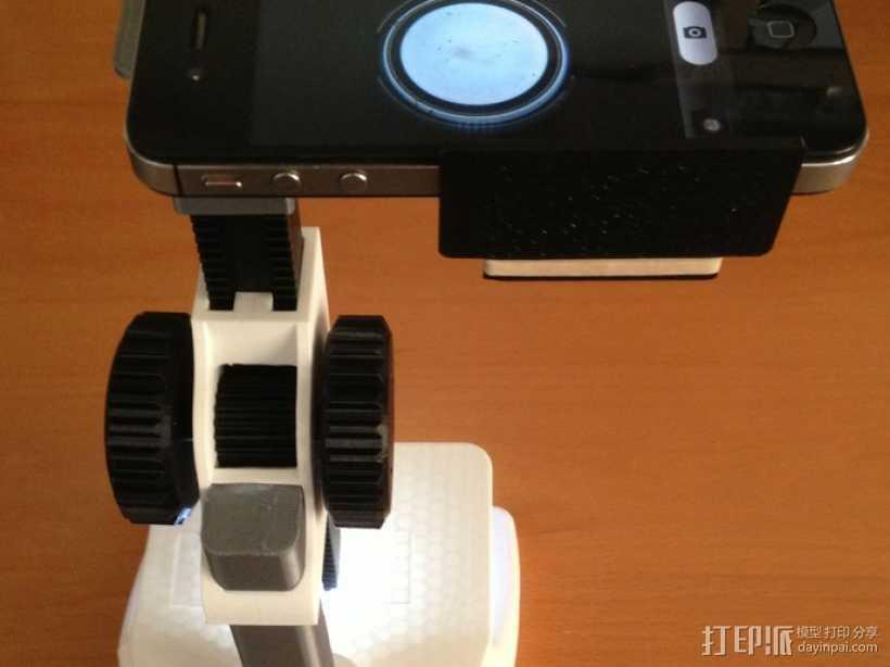 智能手机显微适配器 3D打印模型渲染图