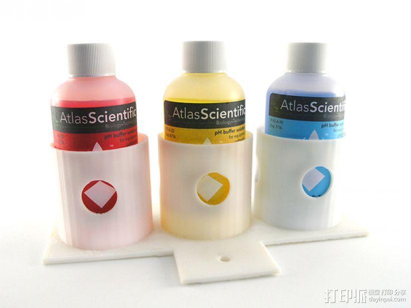 瓶架 扶瓶托 3D打印模型渲染图