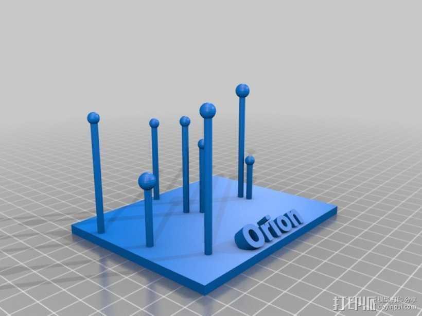 猎户座 星群 3D打印模型渲染图