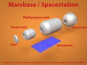 空间站模型 火星基地模型