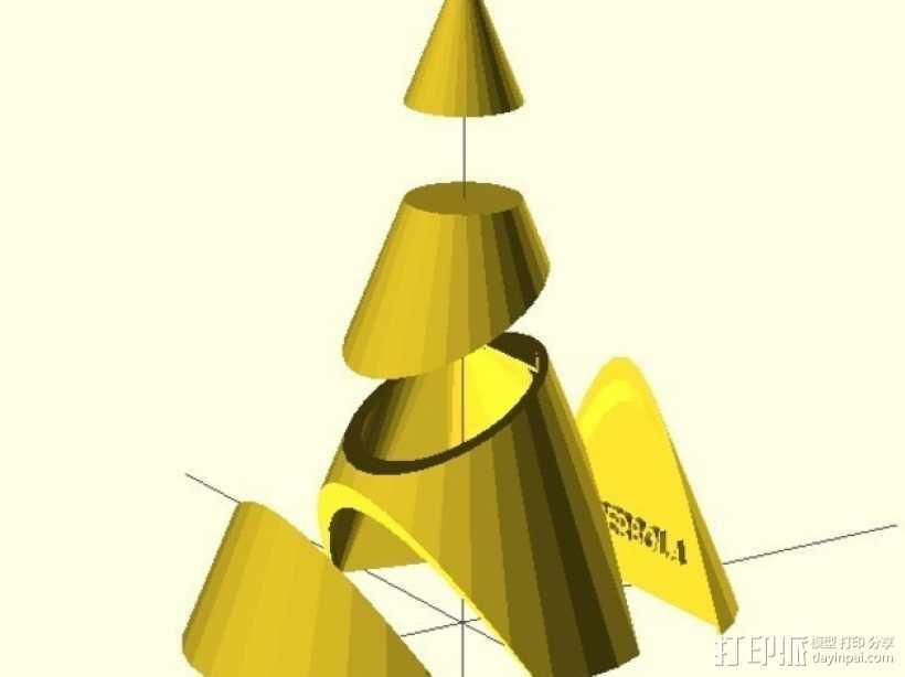 阿波罗尼斯锥 3D打印模型渲染图