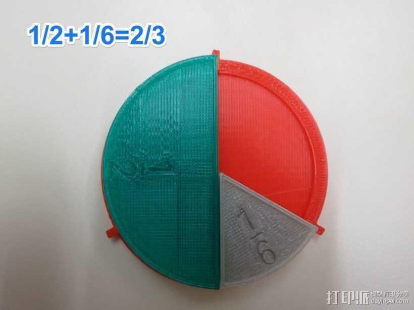 扇形块 分数块 3D打印模型渲染图