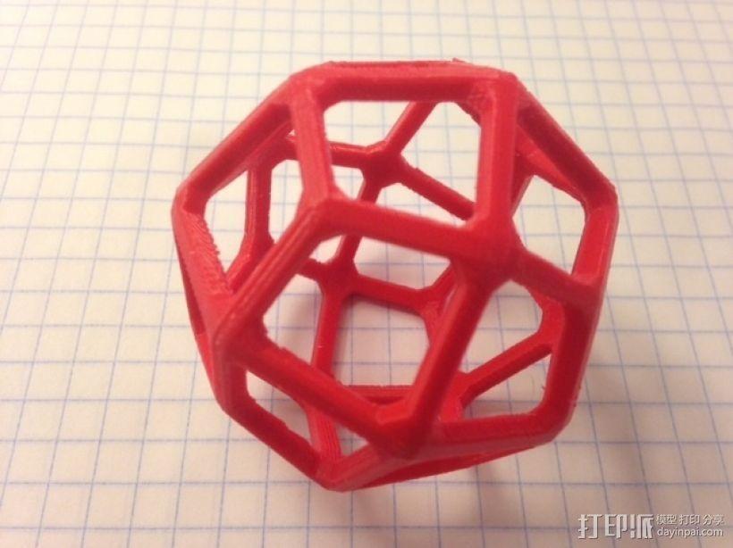 鸢形二十四面体 3D打印模型渲染图